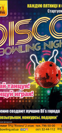 Disco Bowling Night
