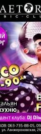 Disko 80-90