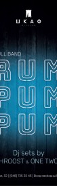 Rum Pum Pum full band