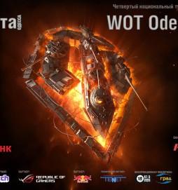 WOT Odessa 2017