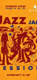 Shkaff Jazz Jam Session