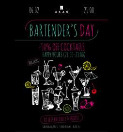 Bartender's Day в Шкафу 06/02