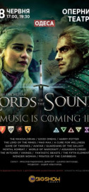 Lords of the Sound. Music is coming 2