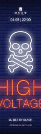 4/05 High Voltage | Шкаф