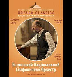 Odessa Classics: Эстонский Национальний Симфонический Оркестр